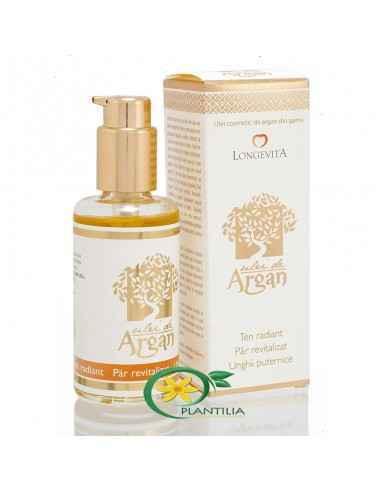 """Ulei de Argan BIO Uz Cosmetic 30 ml Longevita Cunoscut de comunitatea marocana ca """"Arborele Vietii"""" sau """"Aurul Marocului"""", arbo"""