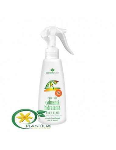 Emulsie calmantă-hidratantă după plajă cu ulei de mentă și extract de gălbenele 200ml Cosmetic Plant  Datorită conținutului