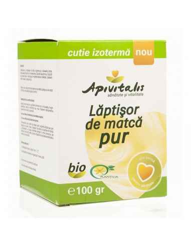 Este unicul produs de acest gen ambalat in laborator certificat, in atmosfera sterila, in conditii de maxima securitate alimenta