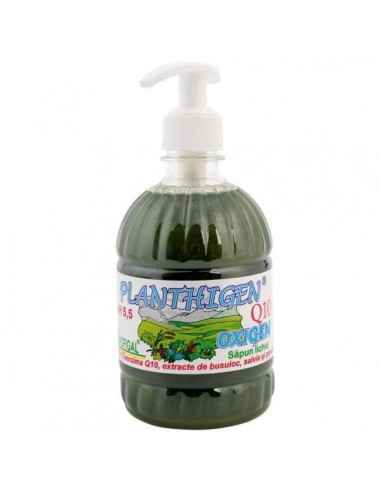 PLANTHIGEN OXYGEN (BUSUIOC)500ML - Hofigal Produsul conţine Coenzima Q10, extracte de busuioc, salvie și șovârv.