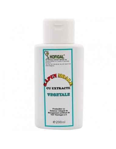 SAPUN VEGETAL 200ML - Hofigal Este un produs natural ce conține vitaminele A, D, E și F.